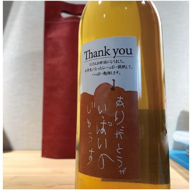 MO-003 手書きの文字で、気持ちのこもったありがとうの気持ちを。