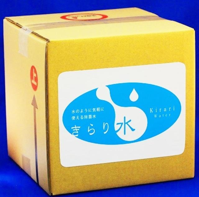 きらり水(弱酸性次亜塩素酸水)そのままタイプ300mlスプレーボトル