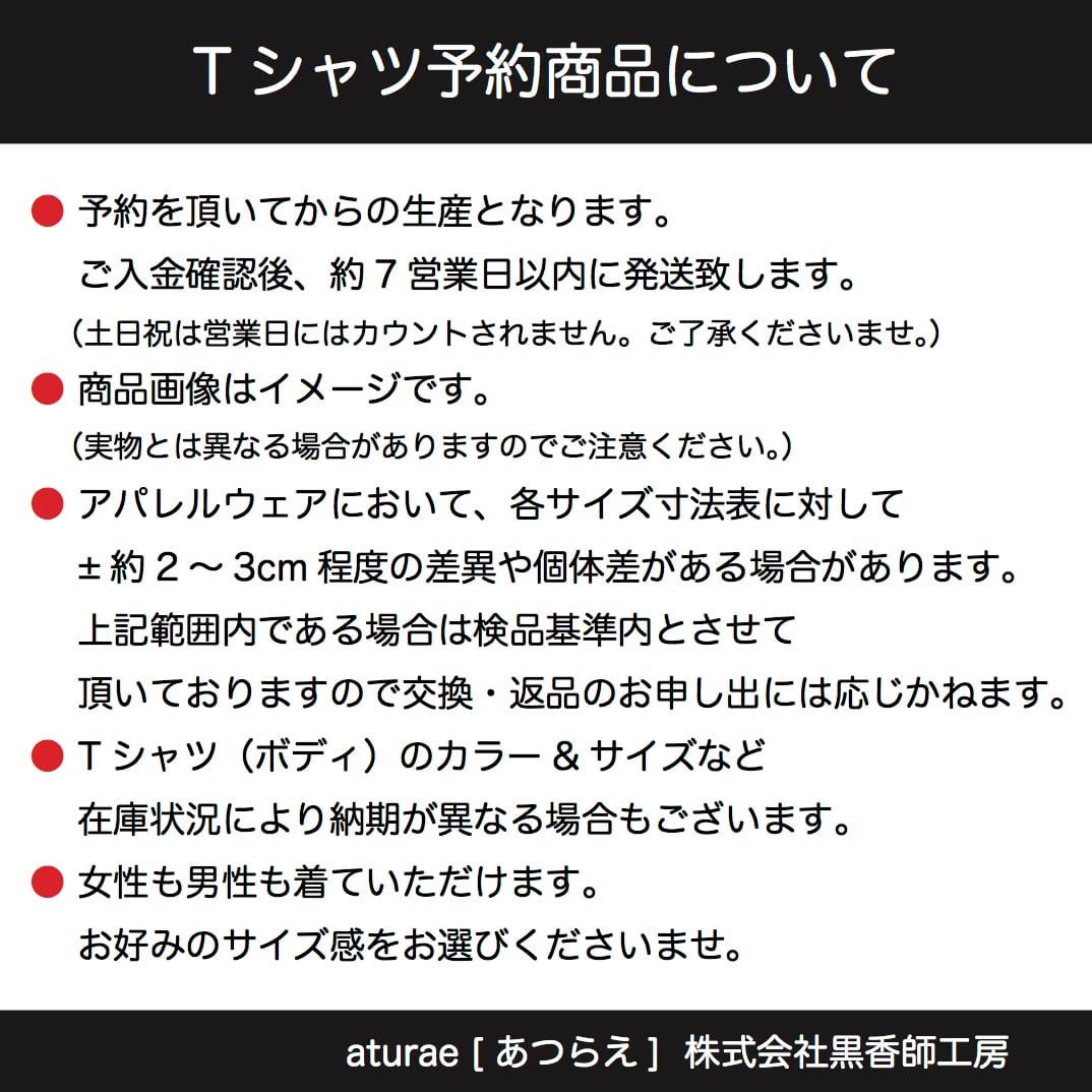 japan⚪︎⚫︎/WHT/モノトーン【シンプルデザインTシャツ】©mayu_color.888