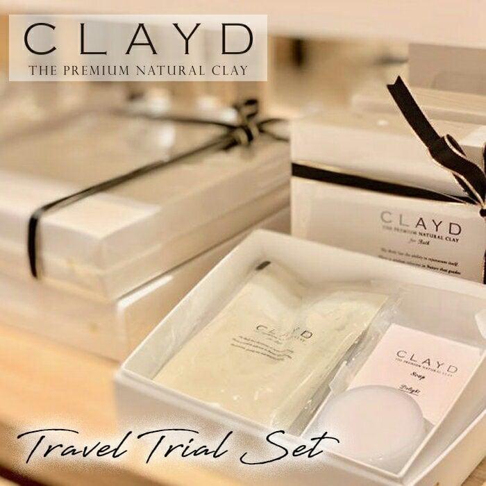 CLAYD/クレイド 高品質クレイ入浴剤 TRAVEL&TRIAL 詰め合わせ デトックス