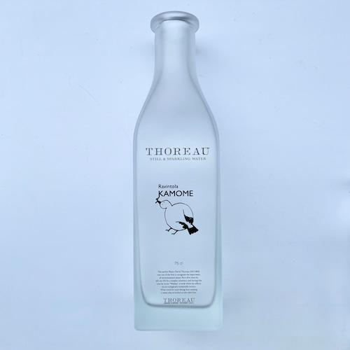 ガラスボトル(フロスト)750ml