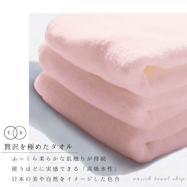 送料無料!【バスタオル】 - 桜 -sakura-  贅沢な肌触りが持続する今治タオル  贈り物 タオルギフト プレゼントにおすすめ