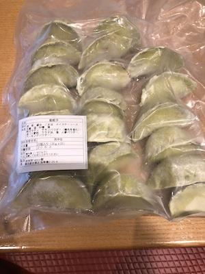 水餃子(鹿) 20個