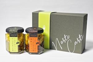 オリジナルギフト箱入:【燻(いぶし)セット】チーズのオイル漬2種ギフトセット