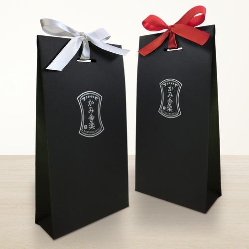 黒ペーパーギフトBOX (七味・塩・山椒 単体用)