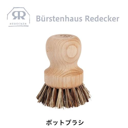 REDECKER(レデッカー) ポット ブラシ 天然素材 ハンドブラシ 馬 毛 ブナ キッチン 鍋 フライパン アウトドア キャンプ