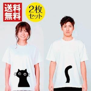 猫 お揃い カップル ペアルック Tシャツ ブランド メンズ レディース おしゃれ かわいい 白 夏 プレゼント 大きいサイズ 綿100% 160 S M L XL