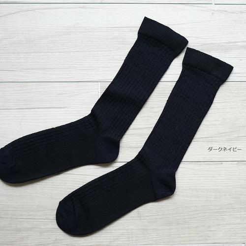 足が覚えてくれている気持ちがいいくつ下 stripe 約22-24cm【男女兼用】の商品画像4