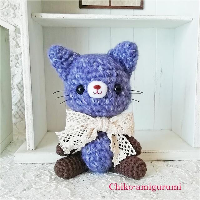 Chiko-amigurumi: ムラサキ ネコさん 尻尾も可愛い♡