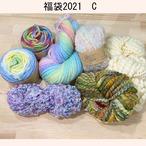 福袋C2021 手紡ぎ毛糸