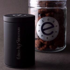【店頭お渡し】世界一美味しいと称されるオリジナルピーカンナッツショコラ(L) 420g