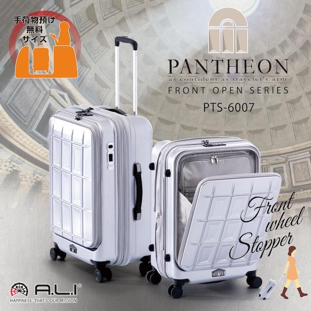 PANTHEON パンテオン ストッパータイプ 【3~4泊用】 PTS-6007 55+7L