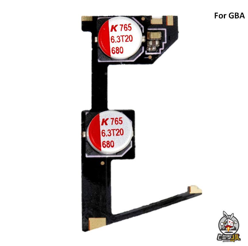 GBA専用 ノイズリムーブキット(ワイヤーフリー)