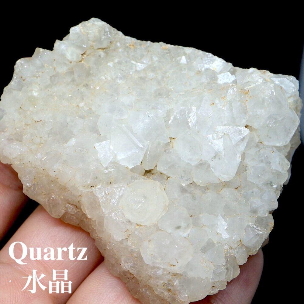 カリフォルニア産 クォーツ クリスタル クラスター 106,5g 水晶 QZ095 鉱物 天然石 パワーストーン ヒーリング