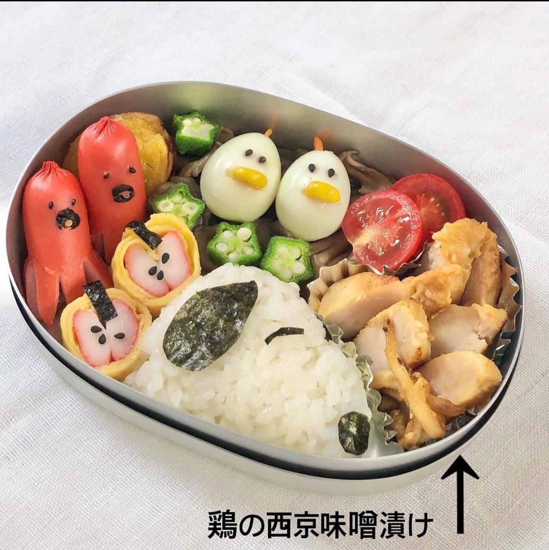 鶏の西京みそ漬け焼き