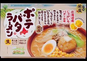 ポテバタラーメン4食×1 【常温】
