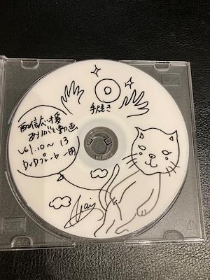 【手焼きDVD】配信応援ありがと動画vol.10~13まとめて【DVDプレーヤー再生用】