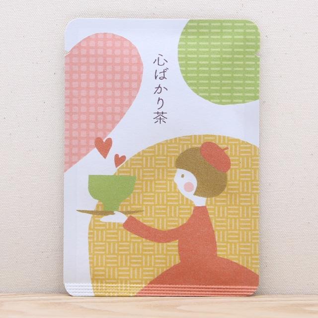 心ばかりのお茶を贈る女の子(左向き)|バレンタイン&ホワイトデー|ごあいさつ茶