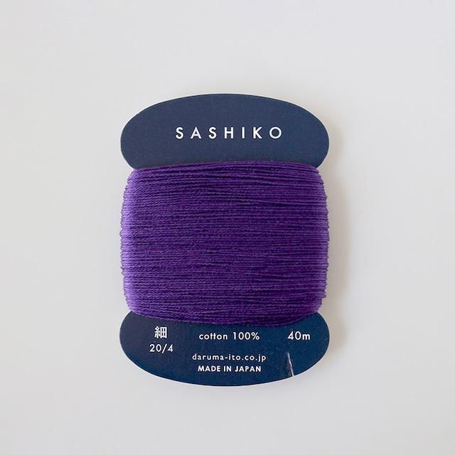 ダルマ刺し子糸(細)単色 223.ぶどう