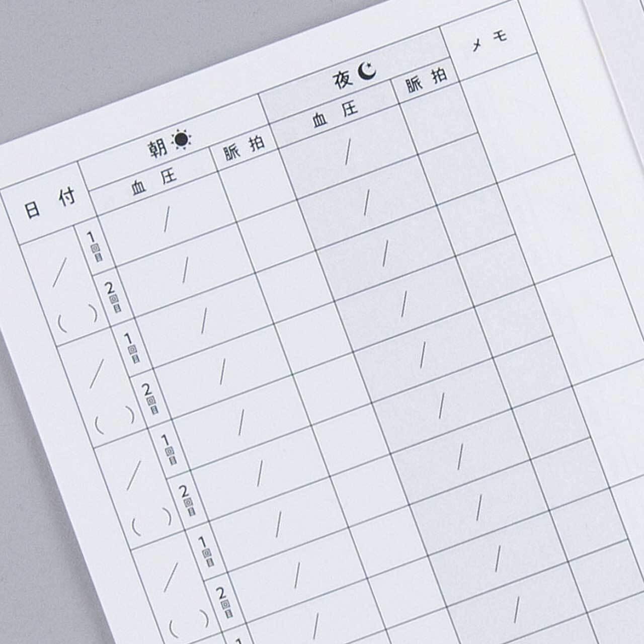 血圧手帳 1000冊(つばき)