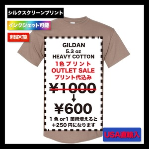 GILDAN 5.3oz Heavy Cotton T-Shirt ★在庫限りのSALE (品番5000US)