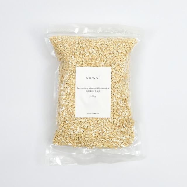 特別栽培 玄米糀