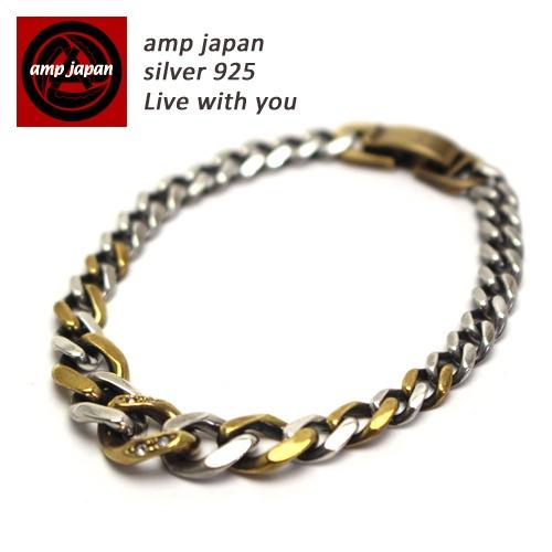 AMP JAPAN/アンプジャパン 2色チェーンブレスレット 17AO-406 『 Gradation Cavarly Chain Bracelet -Narrow- 』
