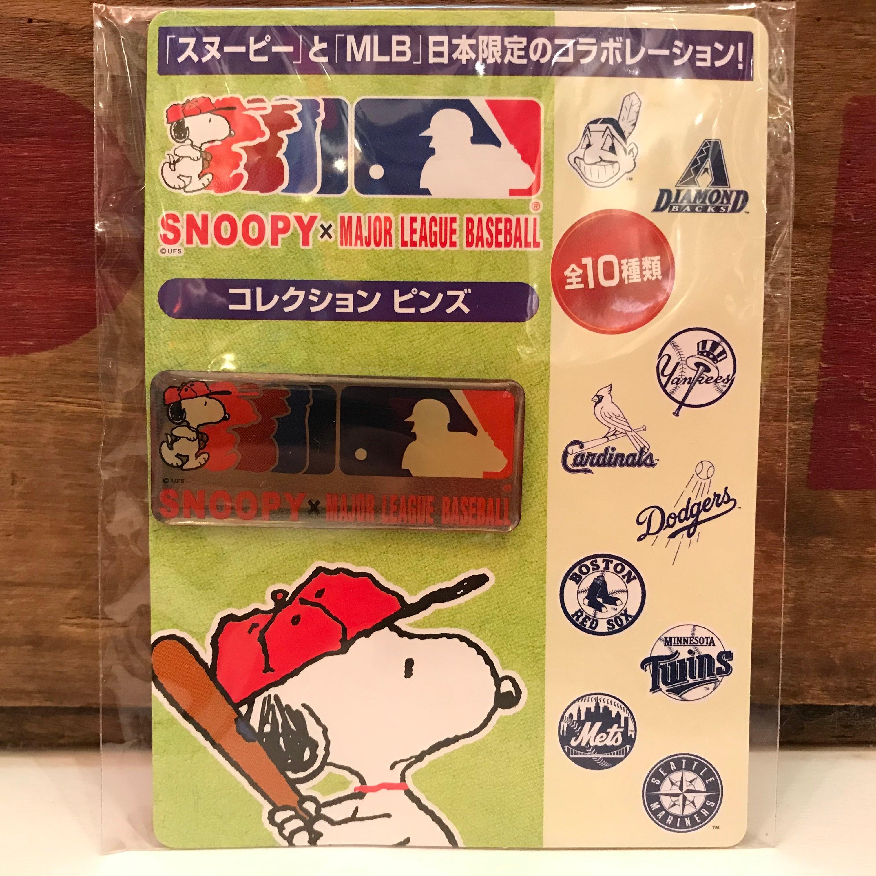 スヌーピー MLB コレクション ピンズ メジャーリーグベースボール