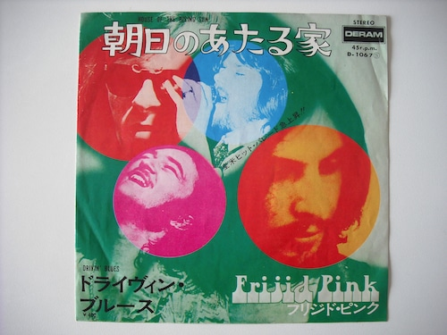 """【7""""】FRIJID PINK / HOUSE OF THE RISING SUN"""
