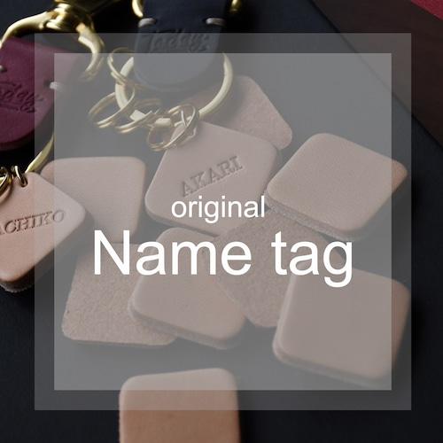 《同時購入用》名入れ無料 ネームタグ 名入れ 革 レザー オリジナル キーホルダー