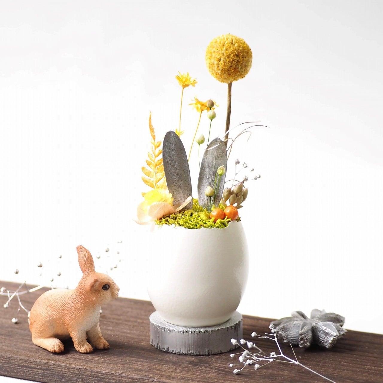 たまごの箱庭 『花の野うさぎ 黄色』