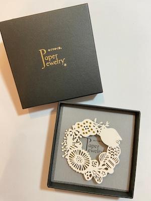 【Paper Jewely】ネスト/ブローチ