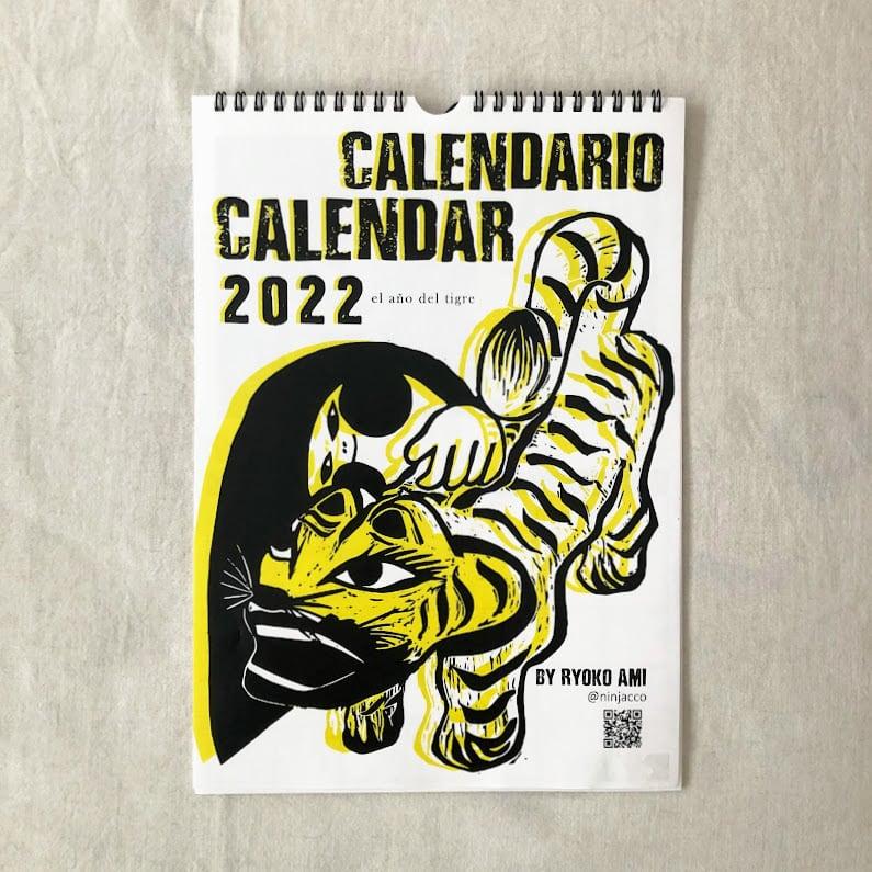 あみりょうこ   2022 壁掛けカレンダー