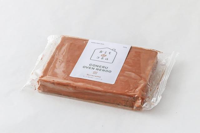 オーブン陶芸粘土 - 全色セット