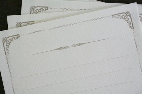 装飾活字Mini Stationery Paper  all Antique-51- 【グレージュ】