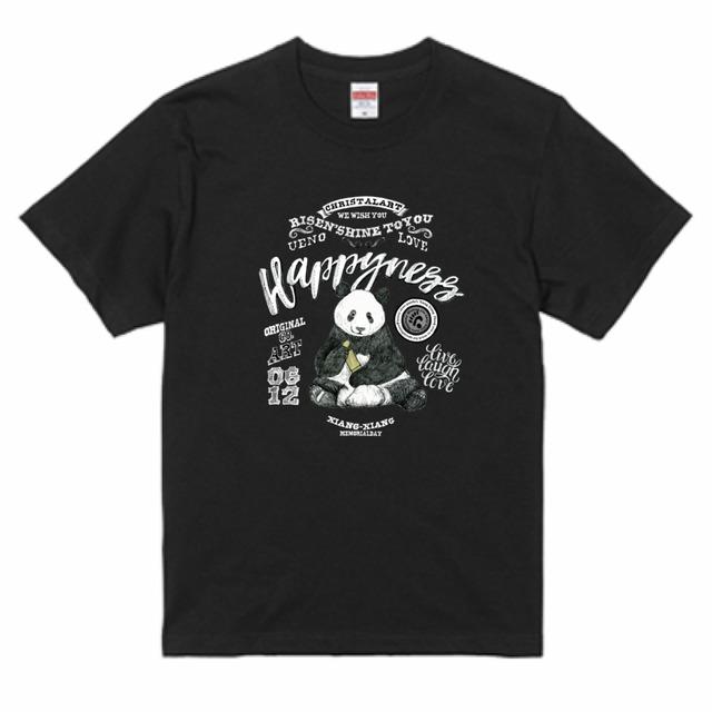 ◆受注生産◆Tシャツ 「レタリングシャンシャン」柄