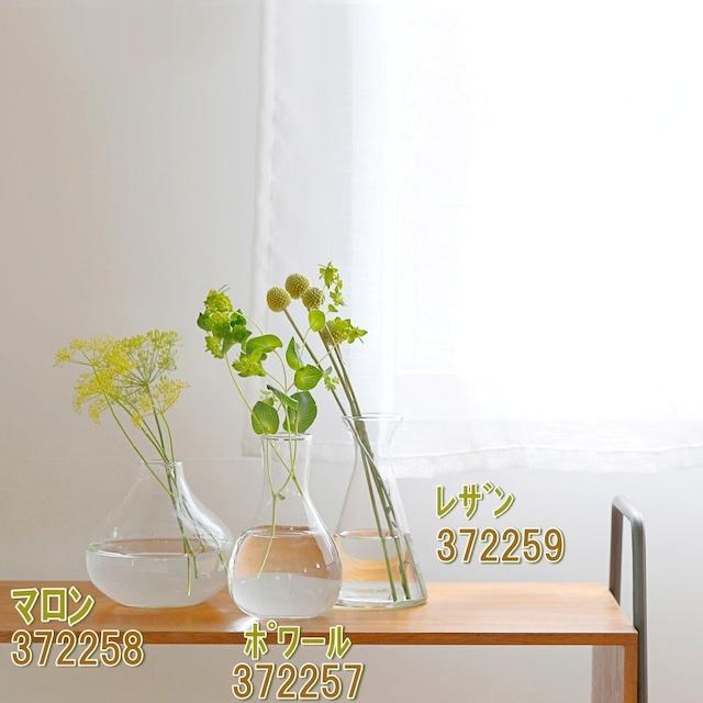 リューズガラス ワイズライン フラワーベース  (レザン・ポワール・マロン )