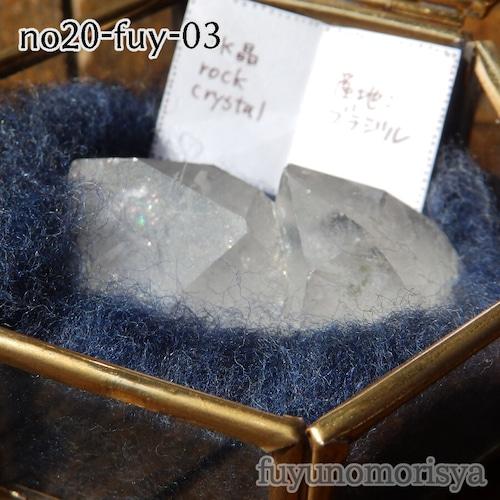 鉱物(六角形ケース) - 双子水晶 - フユノモリ社セレクト鉱物 - no20-fuy-03