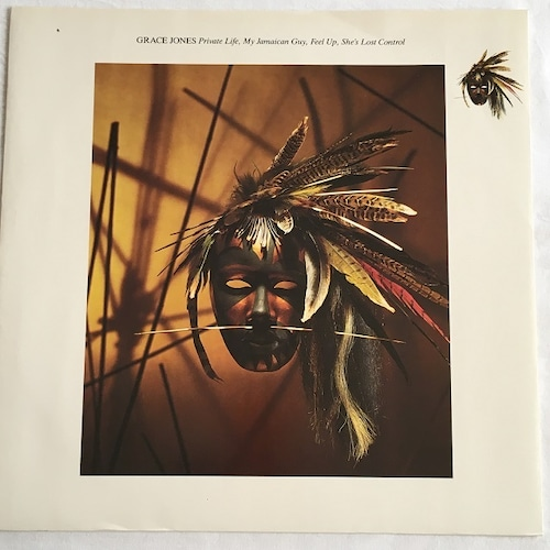 【12inch・英盤】Grace Jones / Private Life, My Jamaican Guy, Feel Up, She's Lost Control