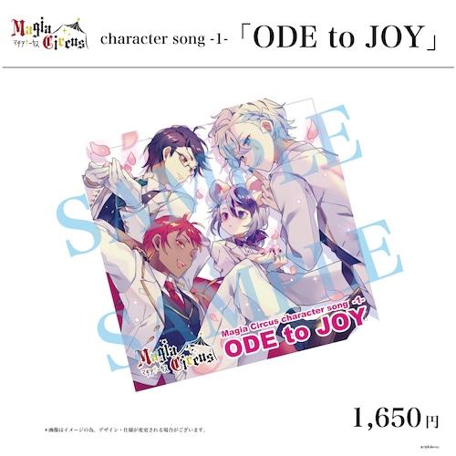 【予約商品同梱】【通常版】Magia Circus character song -1-「ODE to JOY」