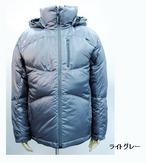 PE-791DM 秋冬メンズダウンジャケット(ライトブルー)