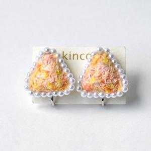 kincot 色糸さんかくイヤリング(パール×オレンジ)