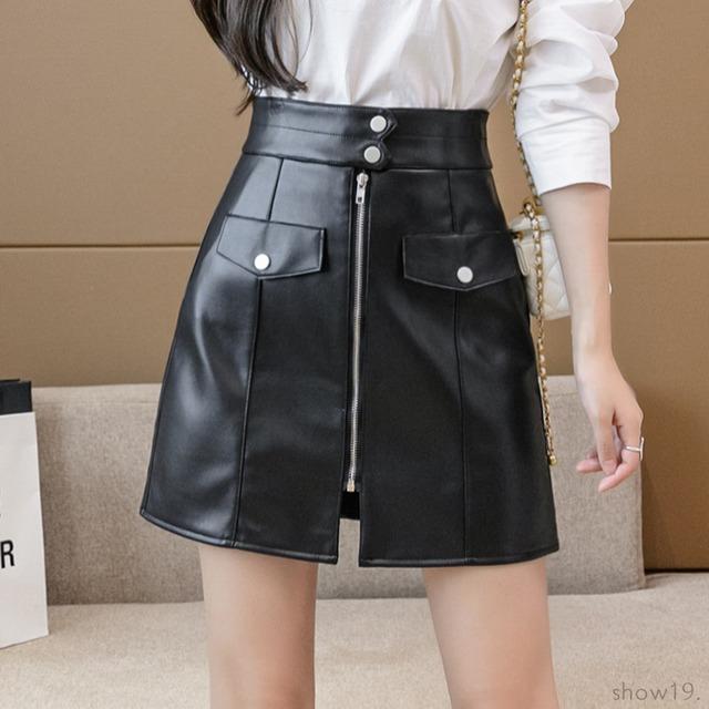 【ボトムス】高級感 ファッション ハイウエスト Aライン 無地 ファスナー スカート-50686671