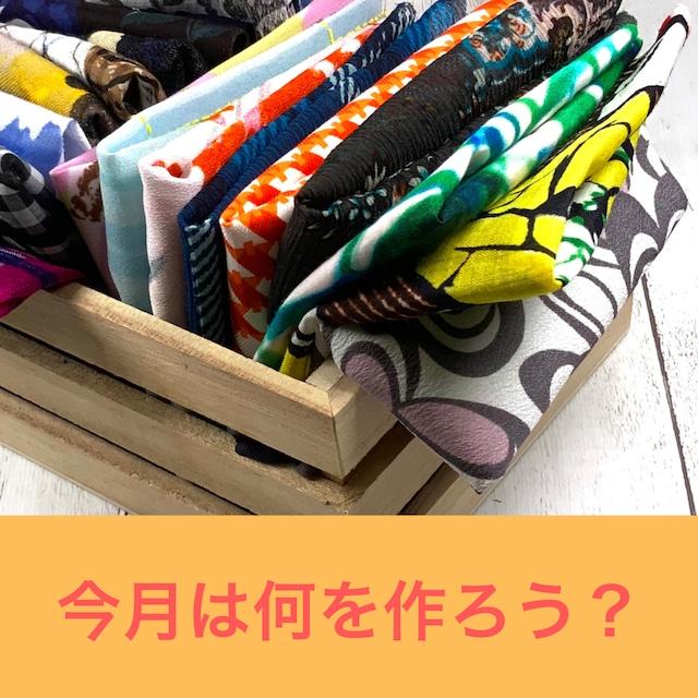 【定期便】HAGIREs セットB  10cm×10cm 20枚