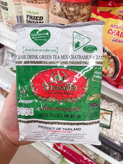 Trà Thái (Green Tea Mix)-200g