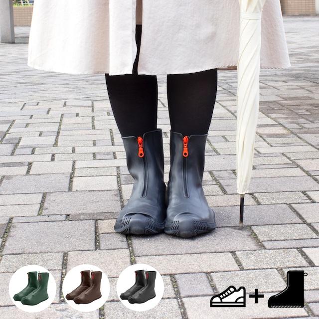 ブーツ型 シューズカバー