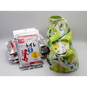 緊急携帯用トイレ【行っトイレ!】+キルティングバッグ
