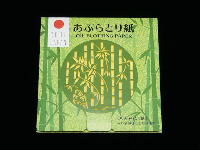 オリジナルあぶらとり紙(竹)