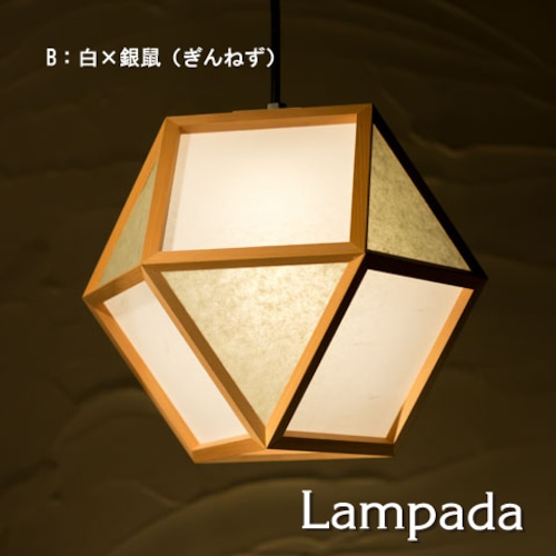 〔新洋電気〕 AP831-B/C/D/E/F 的 -mato L- 白×カラー ペンダントライト