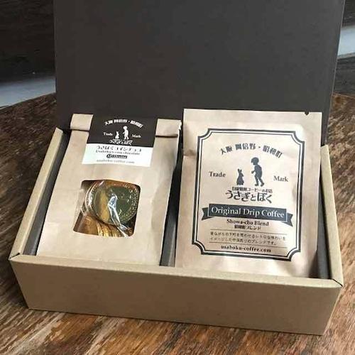 コインチョコレートとドリップバッグ・コーヒーバッグのセット (Box入り)